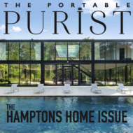 PORTABLE PURIST THE HAMPTONS HOME ISSUE