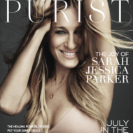 THE PURIST JULY 2019 ISSUE